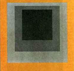 Дань квадрату: безмолвный зал / худ. И. Альберс