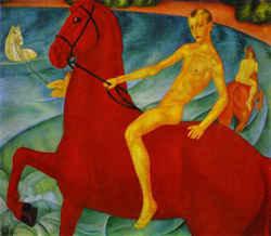 Купание красного коня / худ. Петров-Водкин