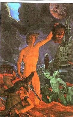 Гимн героям / худ. И. Глазунов